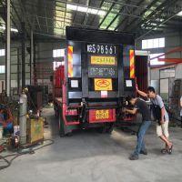 广州汽车装卸尾板/ 广州货车升降板哪里有安装