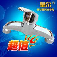 皇尔卫浴太子淋浴龙头太阳能热水器混水阀暗装水龙头全铜水笼头