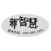 河南杏之辉厨具有限公司