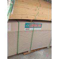 供应苏州地区专业吊顶隔墙轻钢龙骨烤漆龙骨轻质砖,木工板生态面漆板