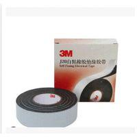 3M橡胶自粘J20电工电气绝缘胶带胶布防水安全无铅耐高温高压批发