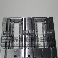 苏州精密五金厂家机加工件 模具钣金件机械面板加工 来样加工