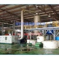 捷晶能源 mvr蒸发器 mvr结晶器 工业废水处理设备 厂家直销