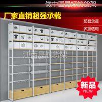 江西厂家直销超市货架饰品展示架 连锁店货架货柜