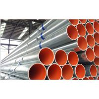热水钢塑管,热水复合钢管,热水衬塑钢管,高温衬塑管,太阳能热水复合钢管