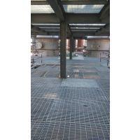 南宁市哪里有卖排水沟盖板或煤场踏步板的?P6尚邦钢格板厂全国直销!