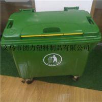 660升塑料垃圾桶 临海塑料垃圾桶 酒店 工厂用的桶 批发