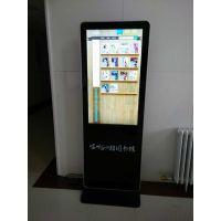 厂家供应图书馆电子书自助云借阅机 立式触摸屏查询机读报机