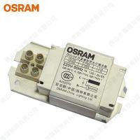 供应欧司朗 DULUX D 10W电感镇流器 OSRAM 10W