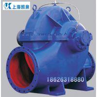 上海凯泉水泵 双吸泵 清水泵 KQSN卧式单级中开式双吸离心泵厂家