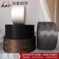 提供多色仿尼龙汽车安全织带1寸半 高强度工业涤纶丝材质带子