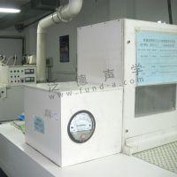 设备噪声治理 为合晶硅生产设备提供降噪工程 噪音处理 隔声罩 隔音罩 声屏障