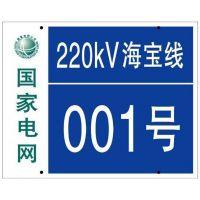 石家庄不锈钢腐蚀标识牌 PVC反光标志牌 不锈钢标牌