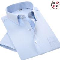 平度冬季男士保暖衬衫修身免烫加绒保暖加厚衬衣定做厂家