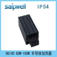 厂家直销 空气升温加热器 HG140-75W 配电柜加热器 机箱加热器