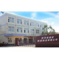 清河县通亚橡塑制品有限公司