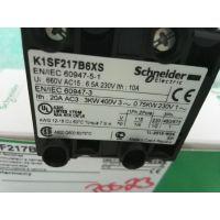 ELMED SN:166430 设备SN:8093速报价
