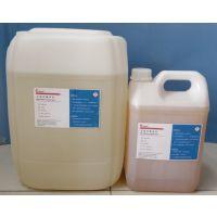 GRISH新产品 碳化硼(B4C)碳化硼 悬浮液 悬浮剂 研磨油