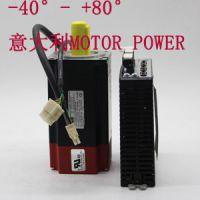 高低温伺服电机 -意大利原装进口MOTOR POWER