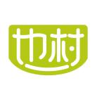 果爷(上海)农业科技股份有限公司