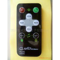 中秋节中高端CR2025特优级深圳市WRT-8021G遥控器灯具