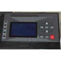 现货供应电气火灾监控探测器 型号:ZX/PMAC503D 库号:M402828