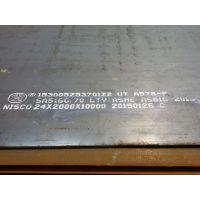 特厚钢板切割锅炉容器板12Cr1MoVR带材质证明书钢厂直销