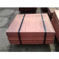 冲压铜板 电路板紫铜板 铜板生产厂家 可送货到场紫铜板现货商