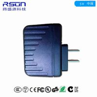 路盛源-深圳厂家热卖5V1A电源适配器智能手机 数码产品usb充电器产品