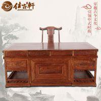 佳古轩 现代红木家具 实木办公桌 简约风老板桌 办公室大班台特价