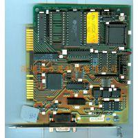 供应无刷直流电机驱动器设计开发生产方案公司