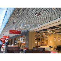 商场吊顶装饰铝质格栅天花,0.6厚方格铝格栅厂家供应