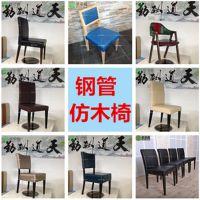 供应中式餐厅铝合金餐椅 酒楼铝合金椅子 多多乐家具