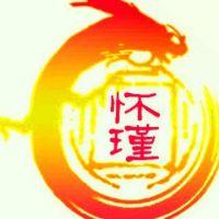 郑州怀瑾贸易有限公司