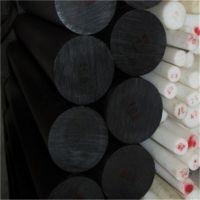 电子塑胶材料塑胶绝缘材料耐磨ABS棒料