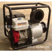 6寸汽油机自吸泵 抽水机泵 离心泵 农用灌溉水泵 大流量