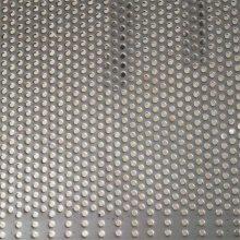 异型圆孔网 滤芯圆孔网 装饰冲孔板