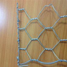 石笼网护垫 拉萨石笼网价格 云南格宾网