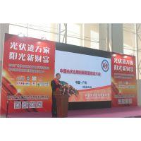 2017第九届广州国际太阳能光伏展览会