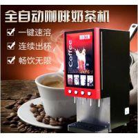 河南新思想商用咖啡机商丘南阳地区招商批发质量保证优惠大酬宾