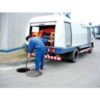东西湖区专业公司清理工厂小区化粪池污水管道包年优惠13986161738