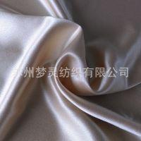 2015新款丝绸 重磅真丝面料 米色螺纹缎