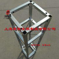 上海桁架厂家批发价格广告架出售背景架展览展示展棚架舞台架搭建
