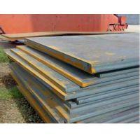 供应重庆NM400耐磨板、成都NM500耐磨板、贵阳NM550耐磨板 厂家价格 欢迎来电