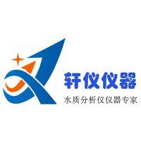 上海轩仪仪器设备有限公司