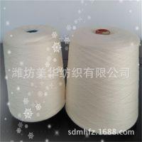 【畅销】固体腈纶纱10支 /优质腈纶纱10支/ 腈纶针织纱10支单纱
