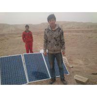 程浩、青海'兰州红古区300w太阳能发电机、