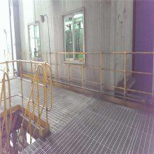 上海踏步板 t1踏步板 平台钢格栅板