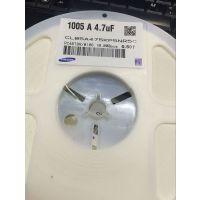 变频三星CL05A475KP5NR5C 0402 4.7UF 精度10% 10V陶瓷贴片电容
