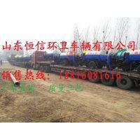 郓城丰农环卫设备制造有限公司